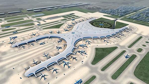 AICM-exterior terminal